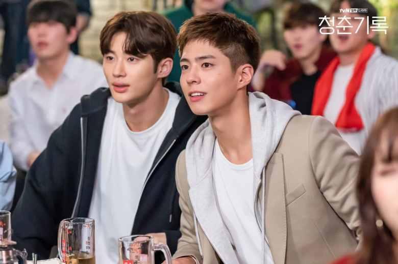 Byeon Woo-seok and Park Bo-gum