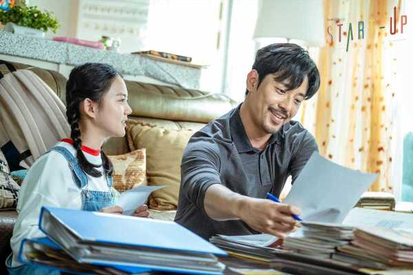 Heo Jung-Eun as young Seo Dal-mi and Kim Joo-Hun as her father Seo Chung-myung.