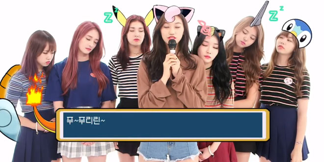 ioi-pokemon