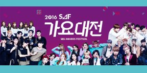 sbs-gayo-daejun-2016