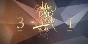 31st-Golden-Disk-Awards-Golden-Disc-Awards
