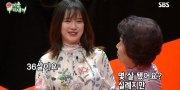 ข่าว คูฮเยซอน•อันแจฮยอน ดึงเรตติ้งรายการตกหลังทีมงานเร่งตัดต่อกะทันหัน