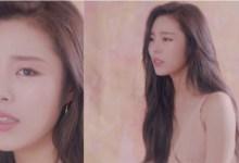 Photo of Wheein 'MAMAMOO คัมแบคโซโล่ส่ง MV 'Good bye' เมื่อการเลิกราคือคำตอบในความสัมพันธ์