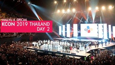 Photo of KCON 2019 Thailand 'DAY 2' ที่สุดของเทศกาล KPOP ในเมืองไทย