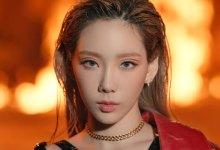 Photo of TAEYEON Girls' Generation ส่งคลิปทีเซอร์แรก MV 'Spark' เตรียมคัมแบคโซโล่อัลบั้ม 'Purpose'