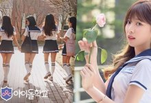 Photo of อีแฮอิน เปิดเผยสิ่งที่เกิดขึ้นใน Idol School ตั้งแต่ออดิชัน-รอบสุดท้าย