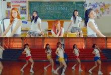 Photo of cignature คัมแบค! ส่งความสดใสเป็นเอกลักษณ์ใน MV เพลงใหม่ 'ARISONG'