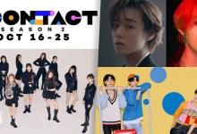 Photo of KCON:TACT season 2 เปิดไลน์อัพศิลปิน K-POP กลุ่มแรกที่เข้าร่วมงาน