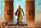 Download MP3: Okyeame Kwame – Ino Be My Matter Ft. Kuami Eugene