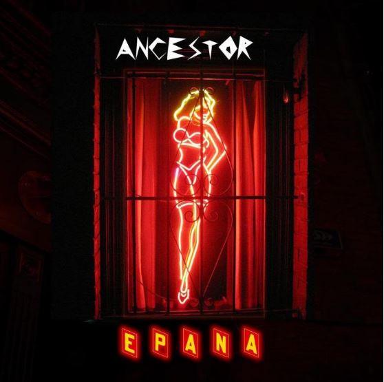 Download MP3: 9ice – Epana (Prod by Shabba)