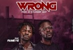 Cabum Prove Them Wrong Ft Fameye mp3 download