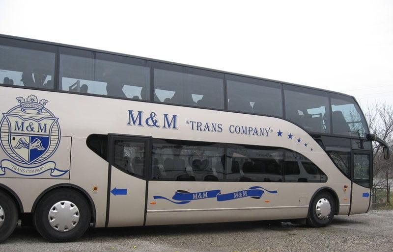 autobuskiprevoz