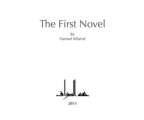 The First Novel
