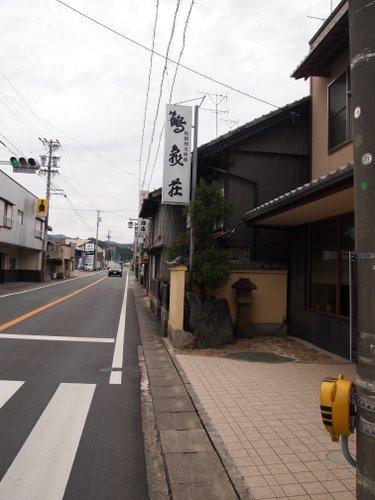 鶴亀P1010198