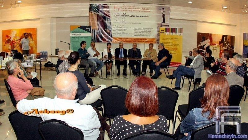 Round Table on Book Delivery and Reading (Lebanon)