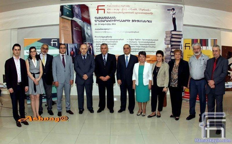 Exhibition of Books Published in Armenia (Lebanon)