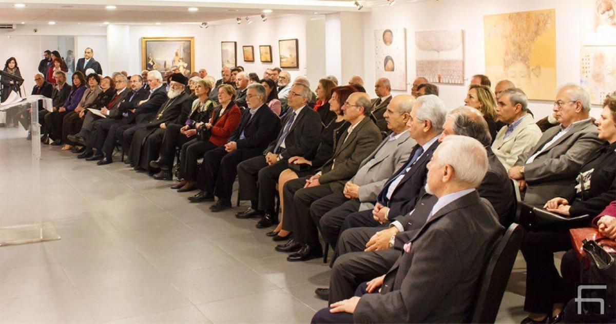 """Presentation of Haykazun Yapoujian's book """"Feelings of Anguish and Hope""""(Lebanon)"""