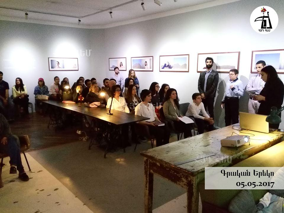 Literary Evening They Live and Help to Live Dedicated to Martyred Writers (Armenia)