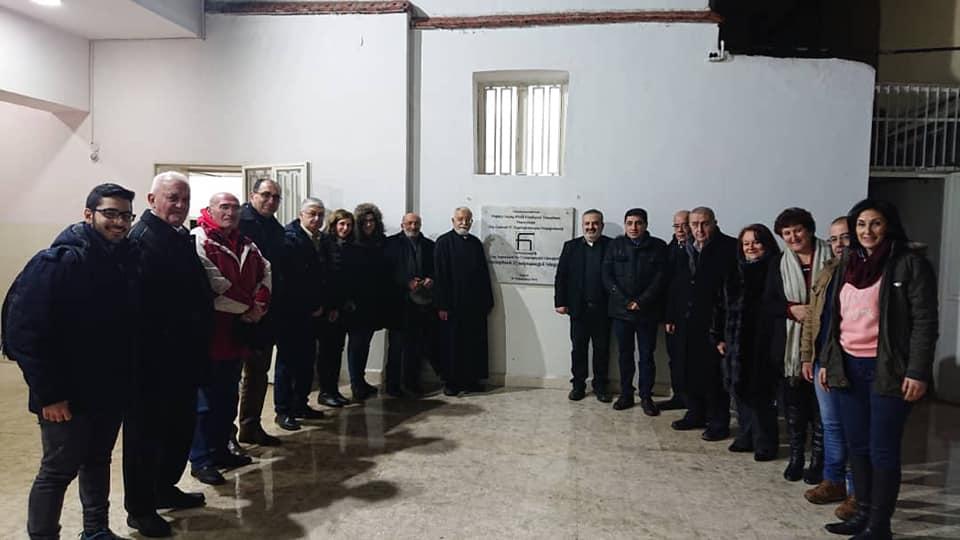 """Hamazkayin """"Zavarian"""" Cultural Center Opens in Aleppo"""
