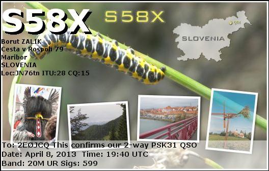 S58X eQSL Card