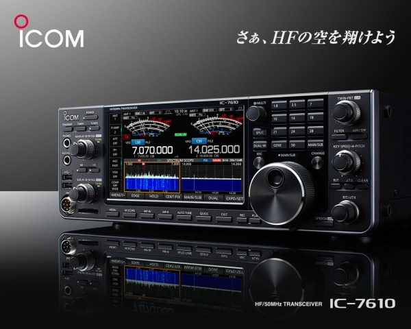 Icom 7610 - Courtesy of icom.jp