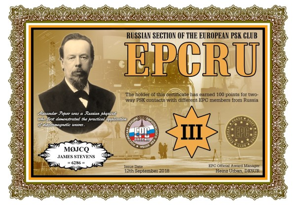 EPCRU - 100 points - Working EPC members in Russia