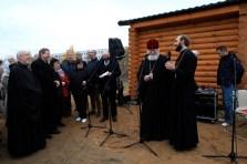 Архиепископ Берлинский и Германский Феофан. Освящение храма в Шверине
