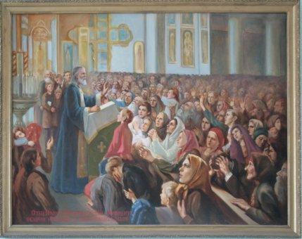 Св. прав. Иоанн Кронштадтский