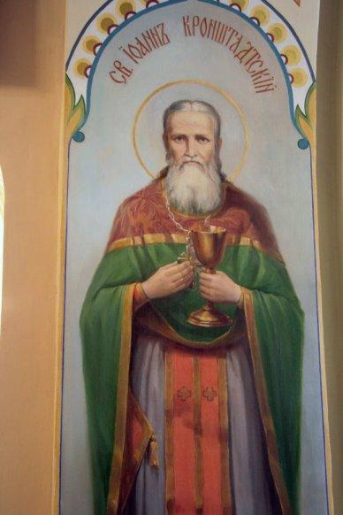 Икона св. прав. Иоанна Кронштадтского