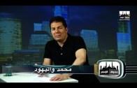 Episode 14 صندوق الإسلام الحلقة الرابعة عشر: محمد والنساء: جريمة آمنة وعبقرية خديجة