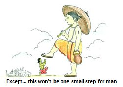 no small step