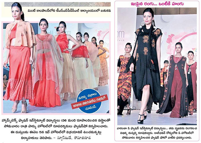 Eenadu-fashion-show-16