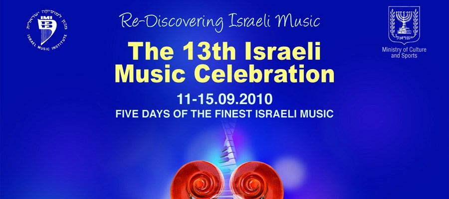 Israeli Music Celebration 2010