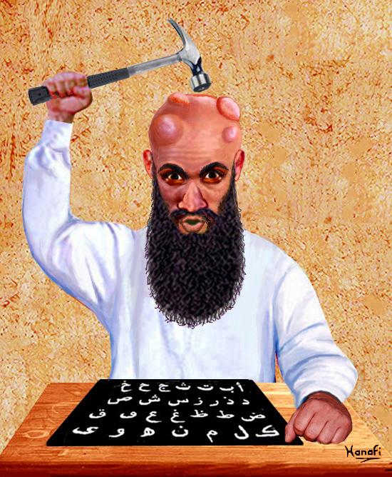 """Résultat de recherche d'images pour """"photos du salafiste"""""""