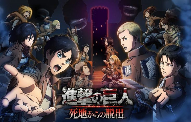 Attack on Titan the Ride: japanese theme park Fuji-Q Highland introduces new attractions for anime fans