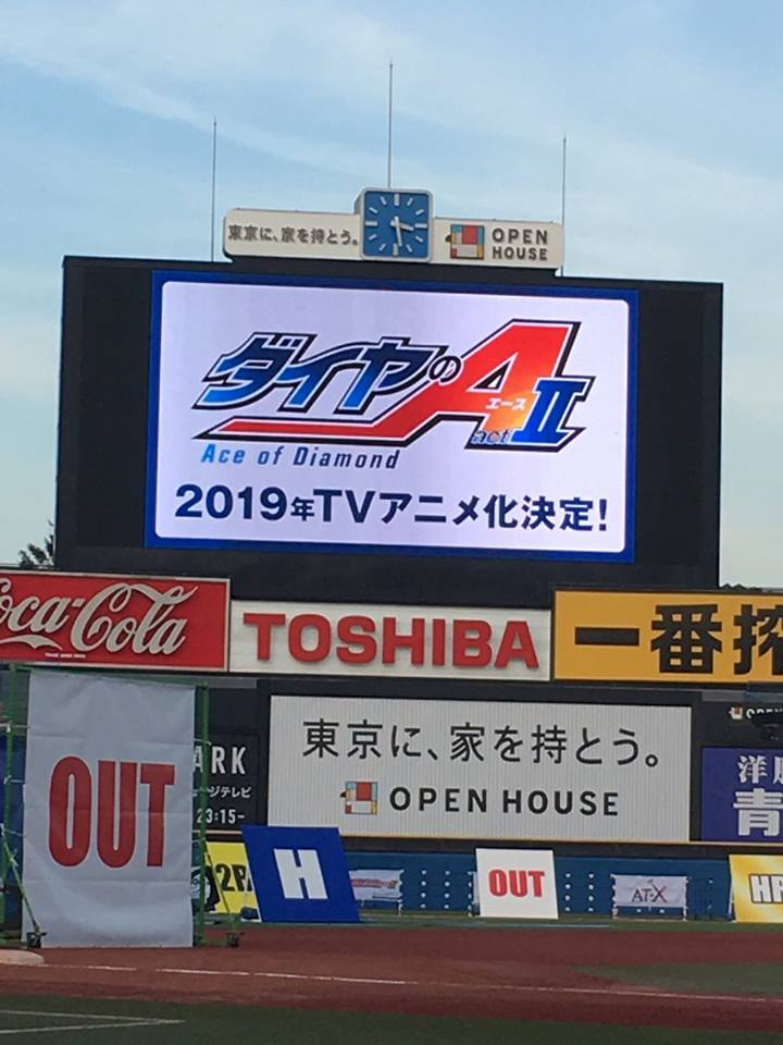 Ace of Diamond: season 3 has been confirmed for 2019!