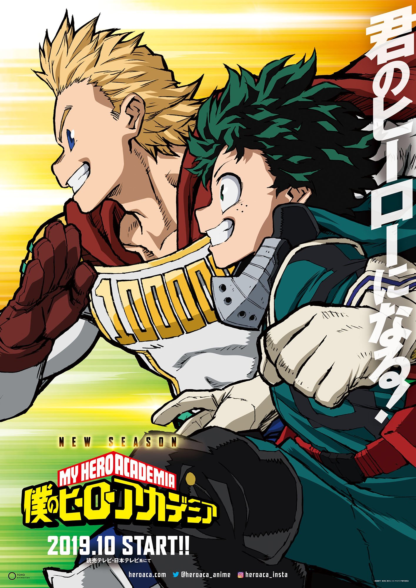 My hero academia 4 season 4 release date announced for october 2019