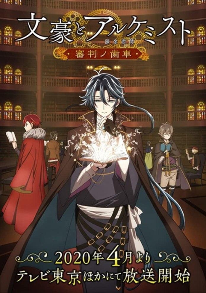 Bungo-and-Alchemist-–-Gears-of-Judgement-Hanami-Dango