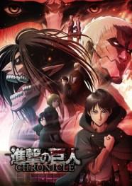 Shingeki no Kyojin Chronicle - Hanami Dango