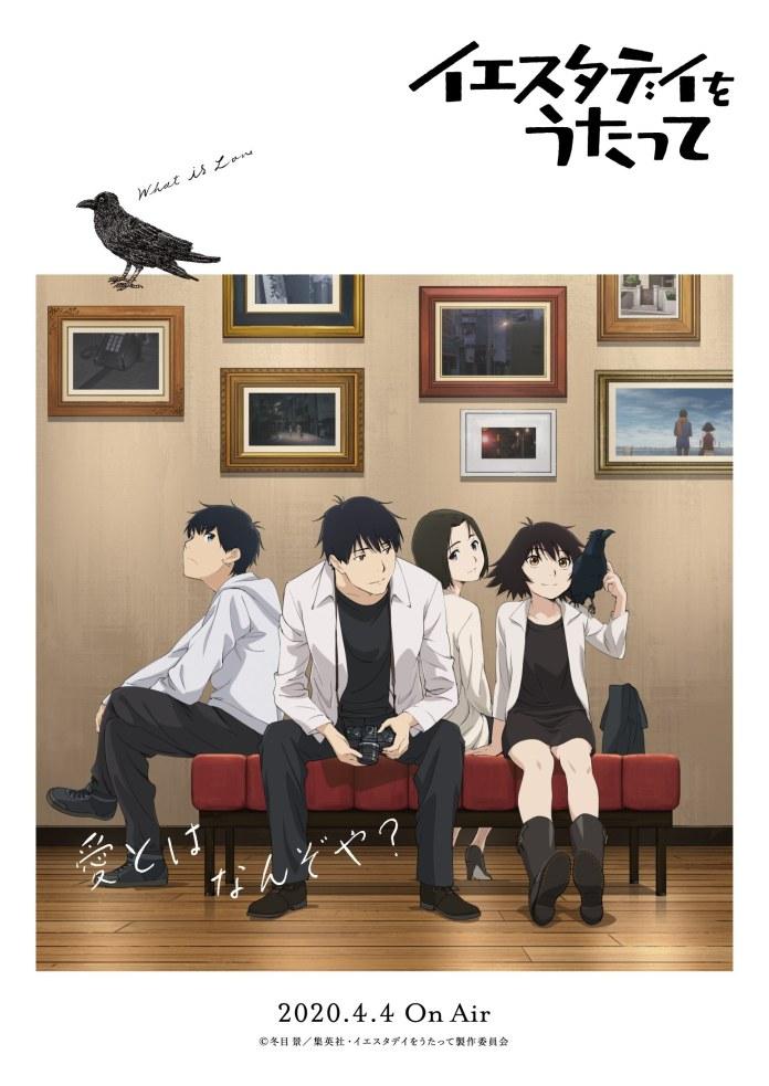 Yesterday-wo-Utatte-animes-primavera-Hanami-Dango