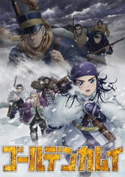Golden Kamuy temporada 3 - Hanami Dango