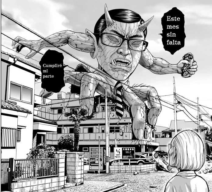 Gallo-1-Hanami-Dango