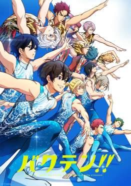Bakuten Primavera Anime 2021 - Hanami Dango
