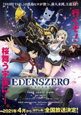 Edens Zero Primavera Anime 2021 - Hanami Dango