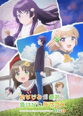 Osananajimi Primavera Anime 2021 - Hanami Dango