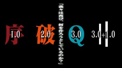 Evangelion_01- Hanami Dango