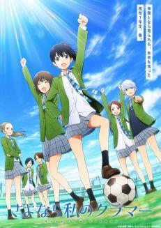 Sayonara Watashi no Cramer - Primavera Anime 2021 - Hanami Dango