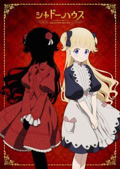 Shadow House Primavera Anime 2021 - Hanami Dango