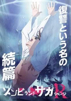 Zombieland Saga Revenge Primavera Anime 2021 - Hanami Dango