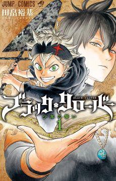 Listado Mangaplus Black Clover - Hanami Dango